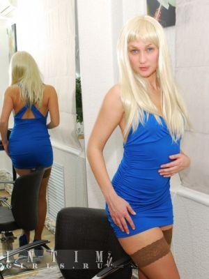 индивидуалка проститутка Флория, 24, Челябинск