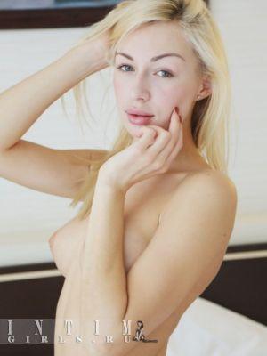 индивидуалка проститутка Зина, 24, Челябинск