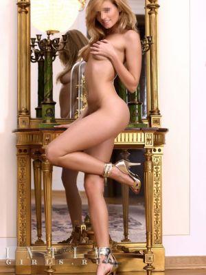 индивидуалка проститутка Шакира, 21, Челябинск